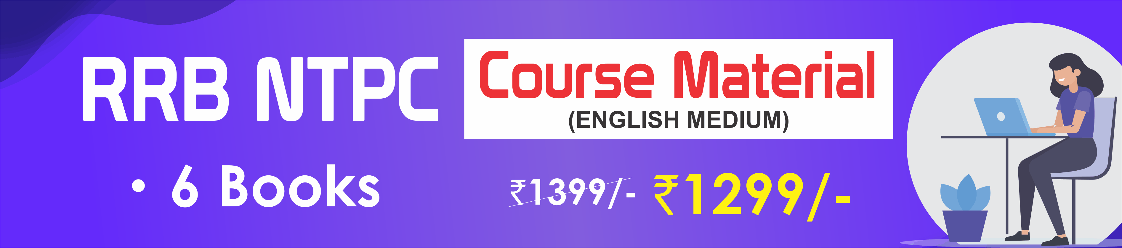 rrb ntpc course material english medium
